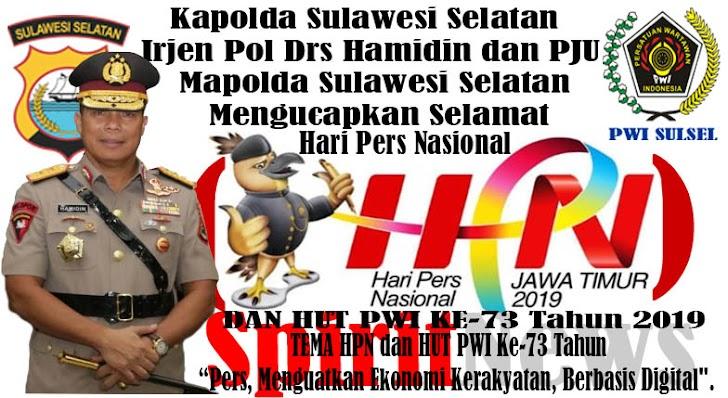 Kapolda dan Para Pejabat Utama Mapolda Sulsel Mengucapkan Selamat Hari Pers Nasional dan HUT PWI Ke-73 Tahun