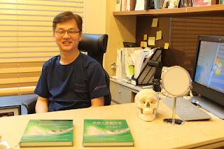 Bác sĩ Man Koon Suh