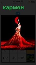 460 слов 4 Девушка в шикарном длинном красном платье до пола с веером в руках танцует партию кармен 18 уровень