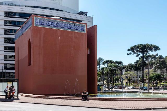 Memorial Árabe - lateral