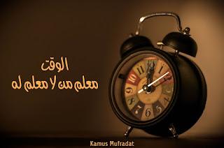 kata mutiara bahasa arab tentang guru dan artinya