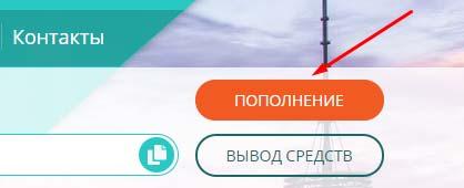 Регистрация в Trade Crypto 3
