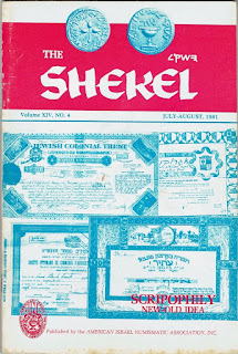 The Shekel, The Journal of Israel & Judaic History & Numismatics