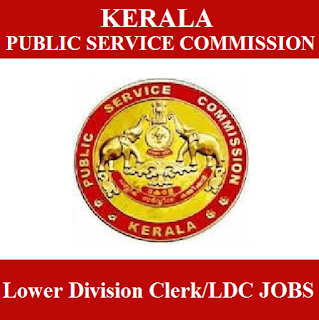 Kerala Public Service Commission, Kerala PSC, freejobalert, Kerala PSC Answer Key, Answer Key, kerala psc logo