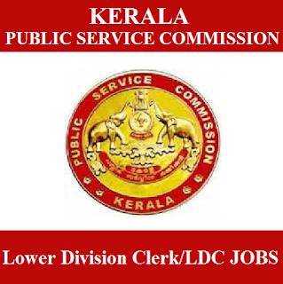 Kerala Public Service Commission, Kerala PSC, PSC, Kerala, Graduation, LDC, Lower Division Clerk, freejobalert, Sarkari Naukri, Latest Jobs, kerala psc logo