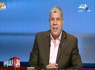 برنامج مع شوبير حلقة الثلاثاء 17-10-2017 مع أحمد شوبير و أ/ محمد الطويلة - الحلقة الكاملة