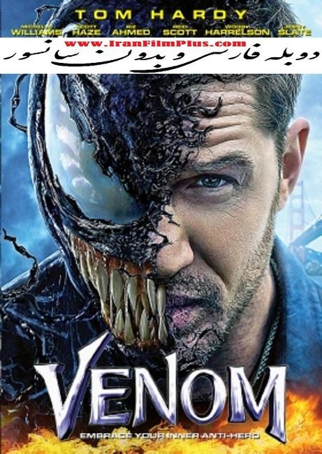 فیلم دوبله: ونوم (2018) Venom