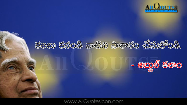 Abdul-Kalam-Ward-Telugu-QUotes-Images-Wallpapers-Pictures-Photos
