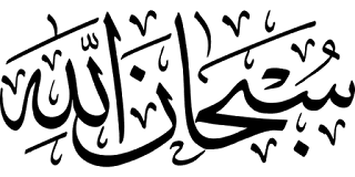 Soal Ulangan Pendidikan Agama Islam Kelas 2 Semester Ganjil Terbaru