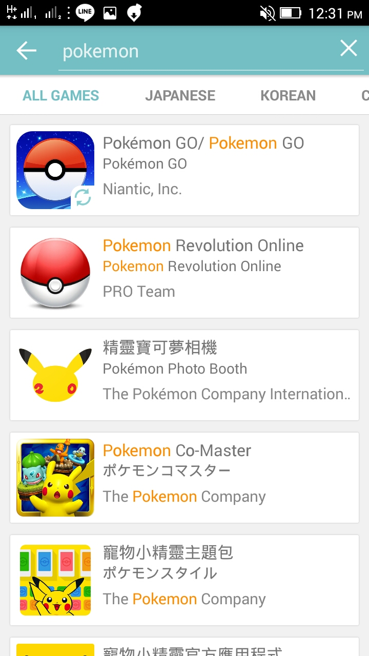 Cara Download Qooapp