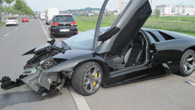 Lamborghini supercar