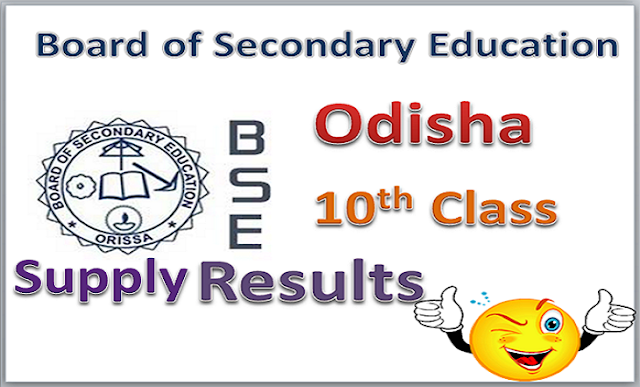 BSE Odisha Result 10th Supplementary