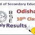 Odisha Matric Supplementary Exam Results Delcared: Pass Rate 45.5%
