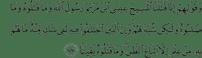 Surat An-Nisa Ayat 157