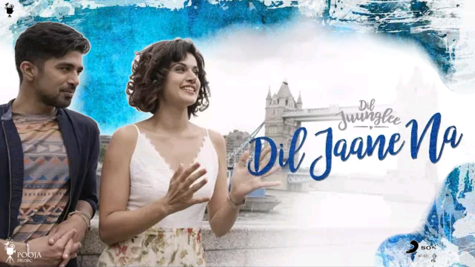 Dil Jaane Naa Guitar Chords Tgtutorials