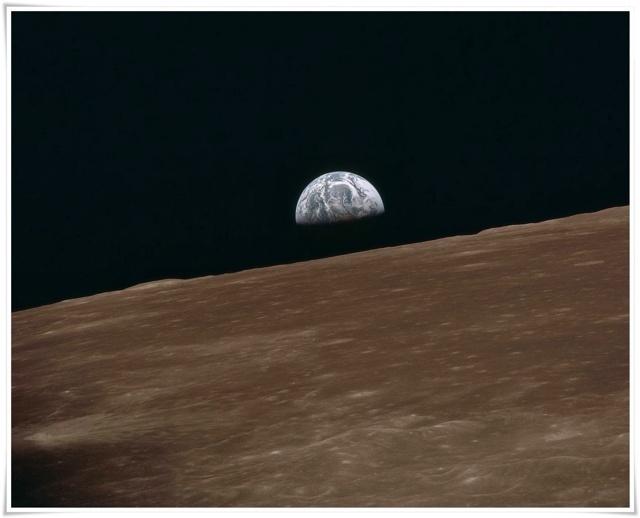 Tierra y La Luna