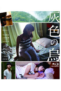 Download Movie Jepang Grey Crow Subtitle Indonesia