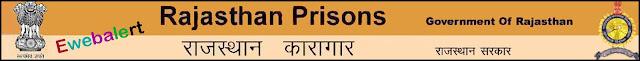 Rajasthan Prisons Department Recruitment