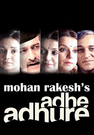 Adhe Adhure 2017 Hindi Movie Download