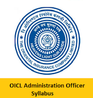OICL Administration Officer Syllabus