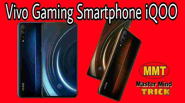 Vivo Gaming Smartphone iQOO - MMT