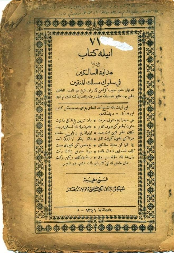 Qurtubi terjemah pdf tafsir