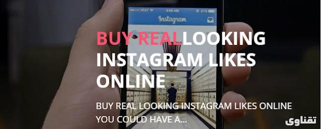 شراء متابعين متفاعلين للفيس بوك وانستجرام وتوتير