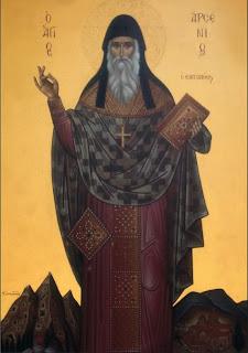 Αποτέλεσμα εικόνας για αγιοσ αρσενιοσ ο καππαδοκησ