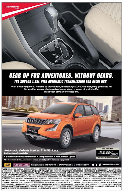 Mahindra XUV 500 Automatic variants with amazing offers| August 2016 discount offer | Festival offers