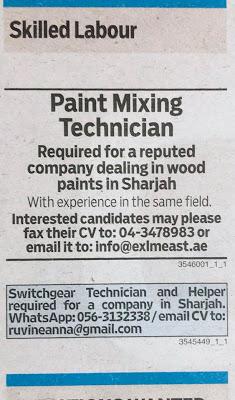 Gulf News uae JOBS 3 March, 2019