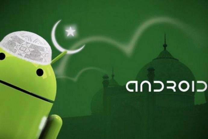 Aplikasi Android di Bulan Ramadhan