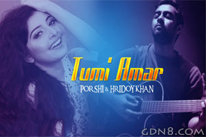 Tumi Amar Boshundhora - Hridoy Khan & Porshi