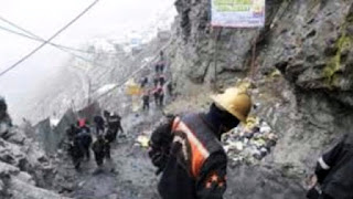 robo mina oro Cerro lunar