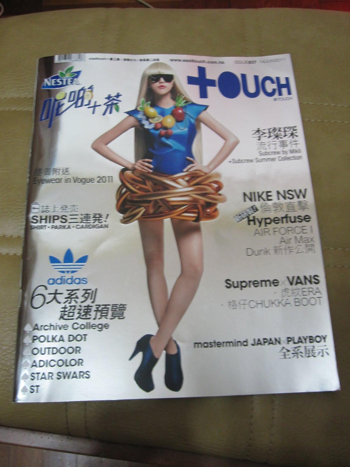 Anything is Marketing: 雀巢檸檬茶「呢啲+茶」廣告