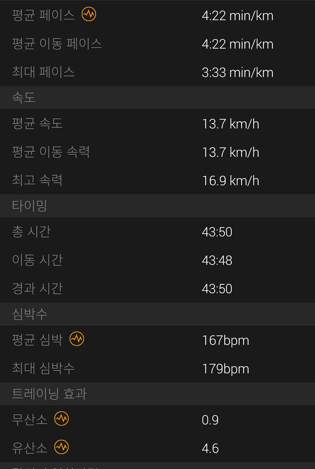 Screenshot_20200510-155110%257E01.png