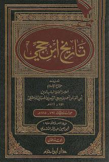 حمل تاريخ ابن حجي  (حوادث ووفيات 796 ـ 815 هـ) pdf