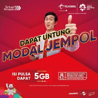 tutorial Daftar Paket Modal Jempol Telkomsel Terbaru 2018