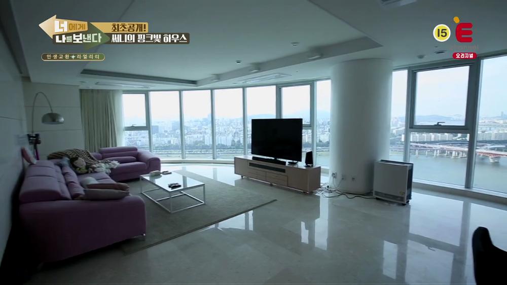KorBook: Girls' Generation Sunny's House Photo