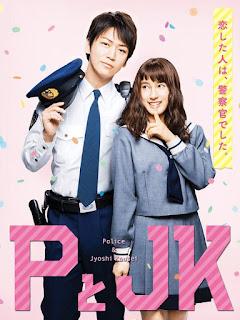 Download Film Policeman And Me 2017 Sinopsis Drama Korea Terbaru