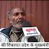 भू माफिया ने 21 बीघा कृषि भूमि पर किया कब्जा, मुख्यमंत्री से हुई शिकायत बेअसर