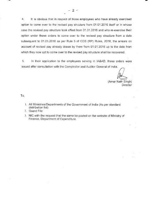 7th-cpc-option-revision-finmin-om-12-12-2018-eng-page2