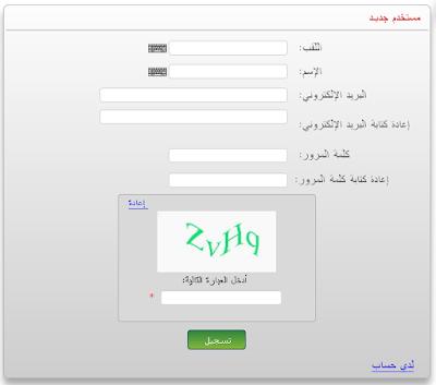 موقع طلب التسجيل للحج 2017