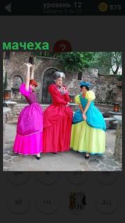 Фрагмент из фильма, где мачеха с дочками в красивых платьях