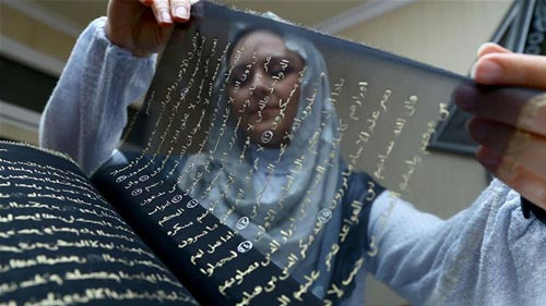 Al Quran dari Tinta Emas
