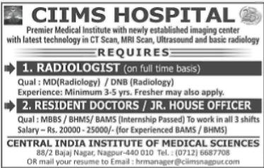 CIMS Nagpur Bharti 2015 details
