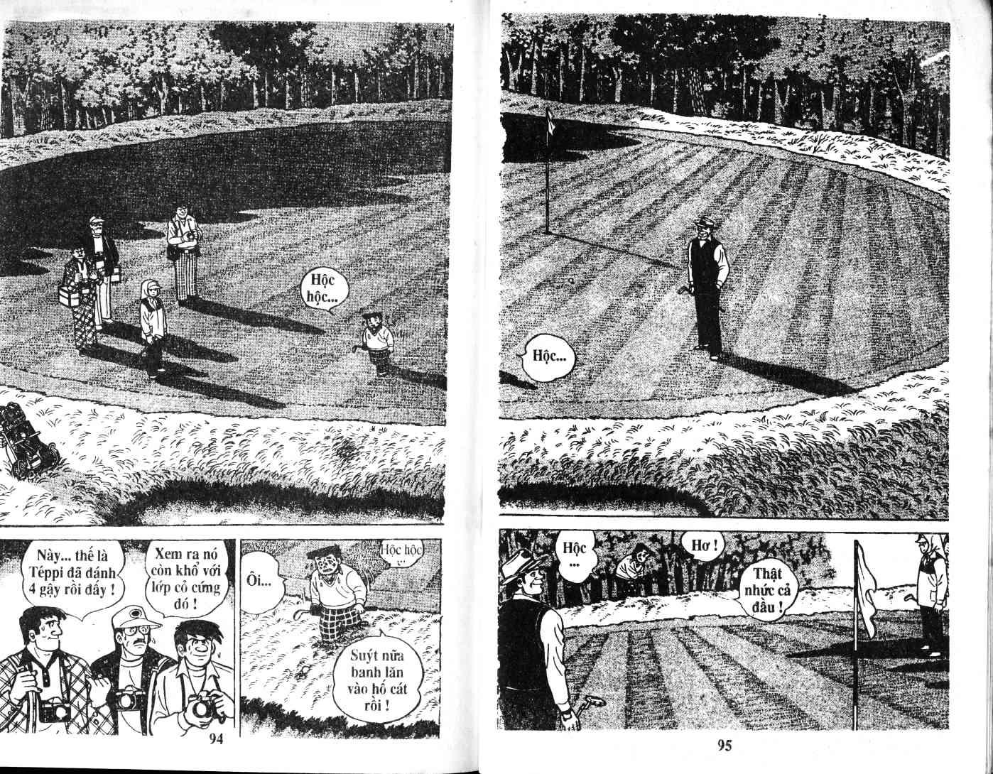 Ashita Tenki ni Naare chapter 35 trang 46