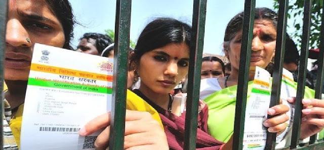 आधार से बैंक अकाउंट लिंक करने के RBI के आदेश के खिलाफ SC में याचिका दायर supreme court challenging rbi order to link bank account with aadhaar