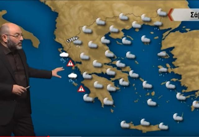 Αρναούτογλου: Πολλές και έντονες βροχές μέχρι τέλος του Γενάρη (βίντεο)