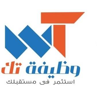 منحة وزارة الاتصالات وتكنولوجيا المعلومات تدريب وتوظيف بمرتب من 3500 الى 10.000 جنيه شهريا