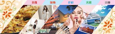 http://uboss.asia/show.asp?g=lai5889&q=wfh1520